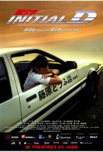 Initial D poster